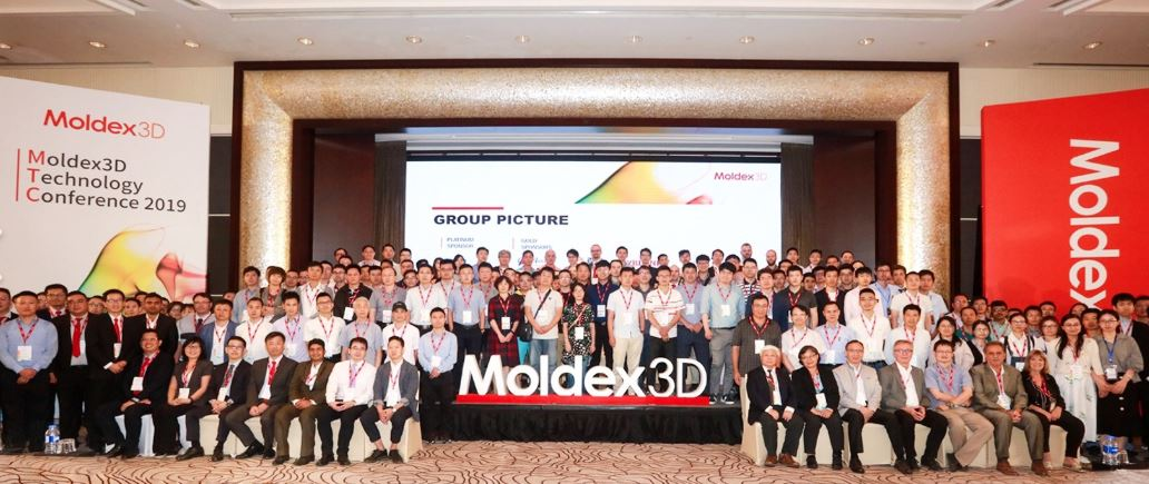 Moldex3D Technology Conference 2019 (上海)にて特別賞受賞