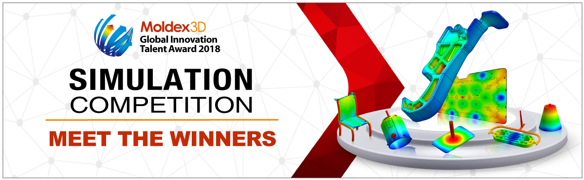 Moldex3D Global Innovation Talent Award 特別賞